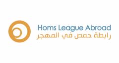 Homs_League_Logo