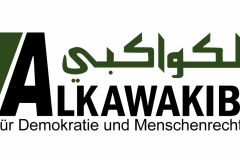 Alkawakibi-Logo