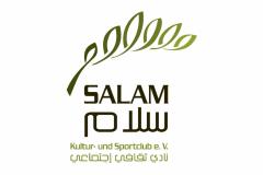 SKSC-logo