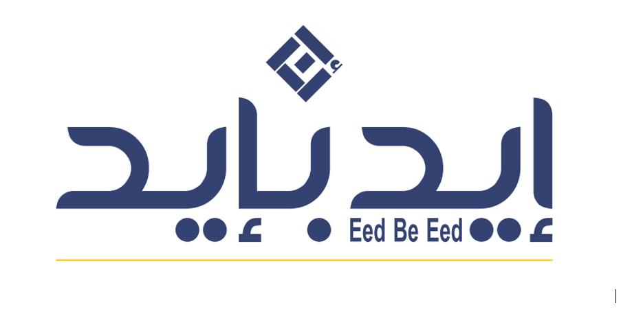 Eed_be_Eed_Logo Final_300x160