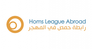 Homs_League_Logo