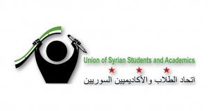 USSA_Logo