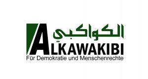 Alkawakibi_Logo