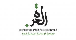 fdsg-logo